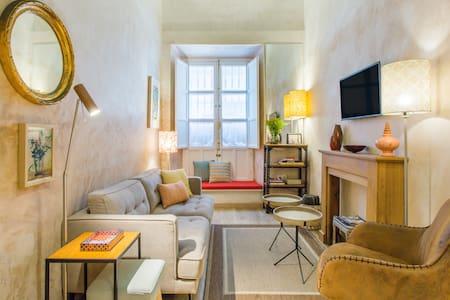 Loft contemporáneo, acogedor y tranquilo en el casco antiguo de Sevilla