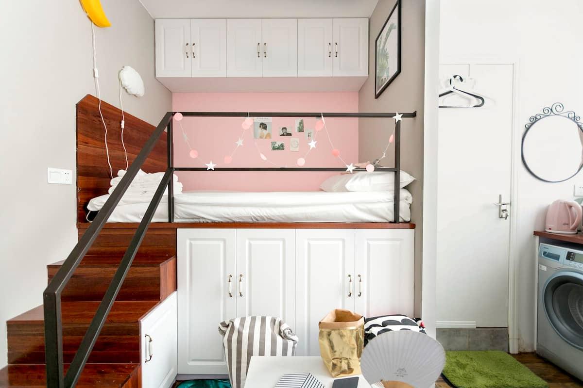 入住时髦INS风,带高清投影仪和烘干洗衣机的整套独户房