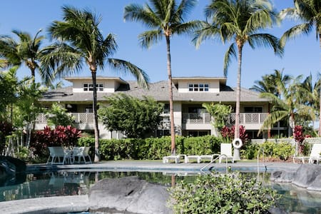 Five Star Waikoloa Beach Villa, Eighth Fairway Frontage