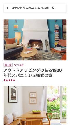 モダンな家具を揃えたリビングルーム、明るく広々としたキッチン。