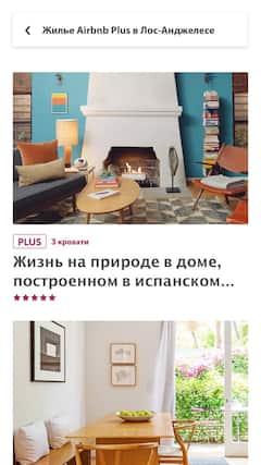 Гостиная с современной мебелью и просторная, ярко освещенная кухня.