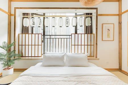 太古里地铁旁七号房,感受高级日式住宅的美,每客消毒