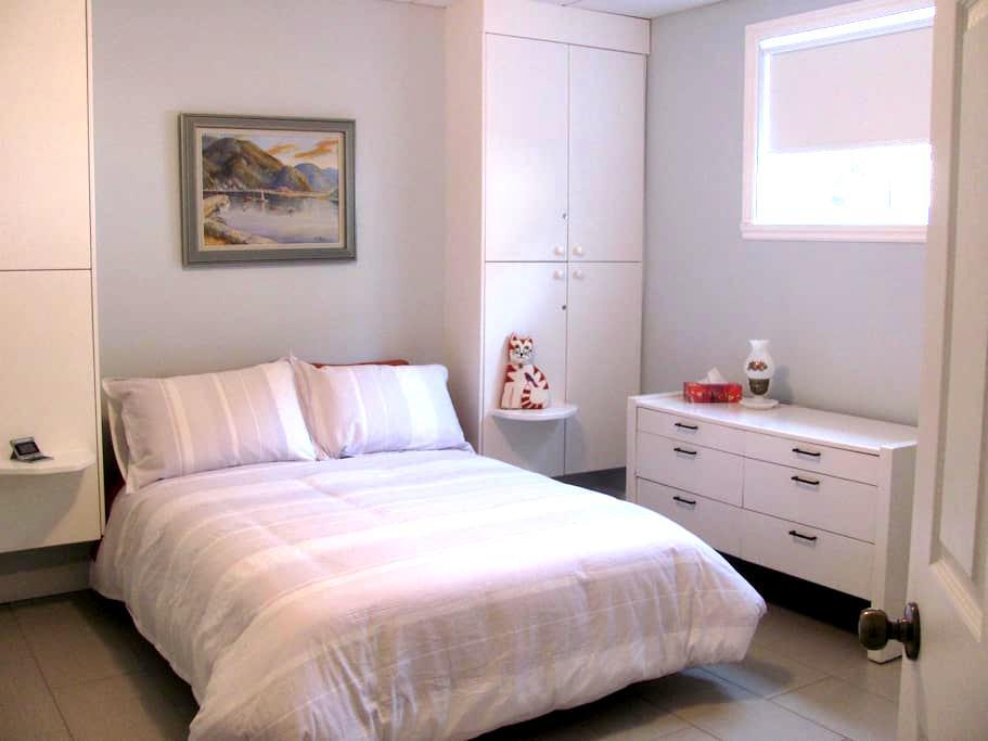 Chambre 1 - Quebec - Casa