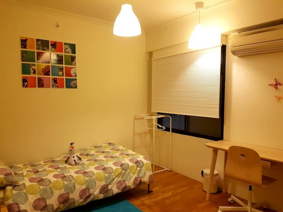 Taipei ChicultureHome1(one single bed) - Zhongshan District - Apartamento