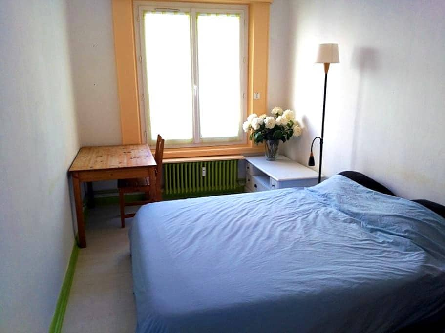 private room, city center - Chambéry - Apartment