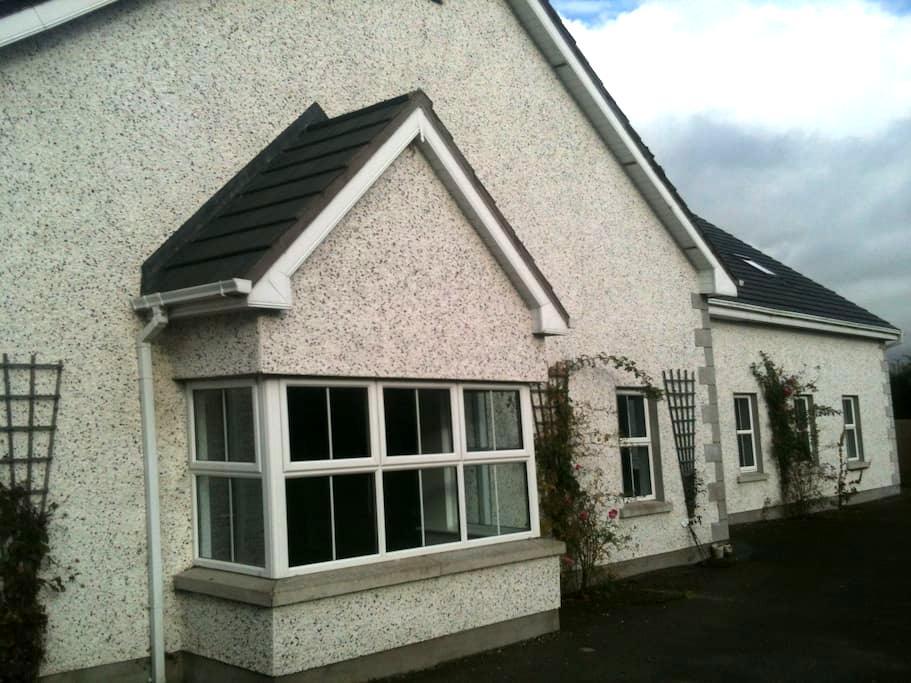 Modern house in Rural Ireland  - Carrickmacross - Hus