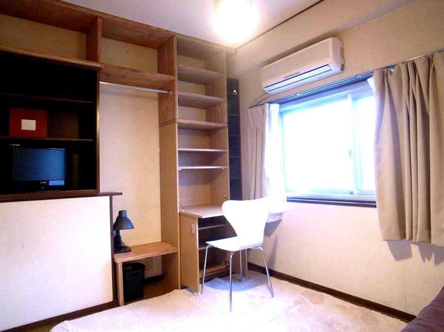 Hastsudai Share APT #5J - Shibuya - Apartamento