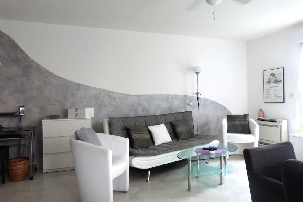 Appartement cosy 56m2 jardin Purpan - Toulouse - Wohnung