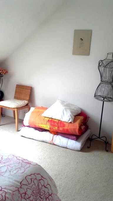 chambre calme dans  longère au milieu des champs - Binas - Huis