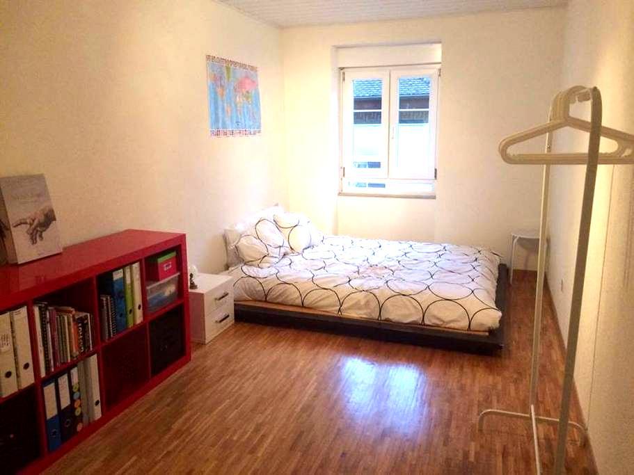 Belle chambre confortable - Yverdon-les-Bains