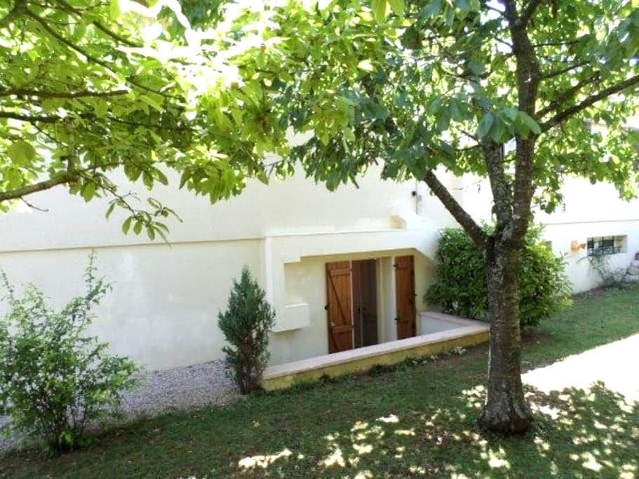 1 chambre individuelle B - Fontaine-lès-Dijon - Apartament