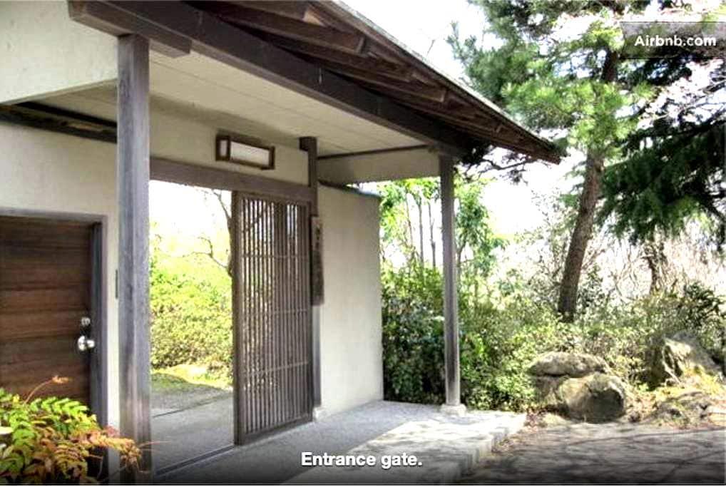 Japanese Tea Ceremony Experience!!! - Kurokawagun - House