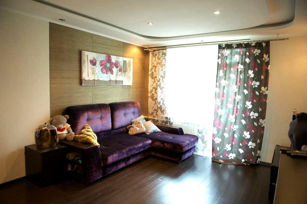 Cozy apartment in Vernadsky avenue - Moskva - Apartament