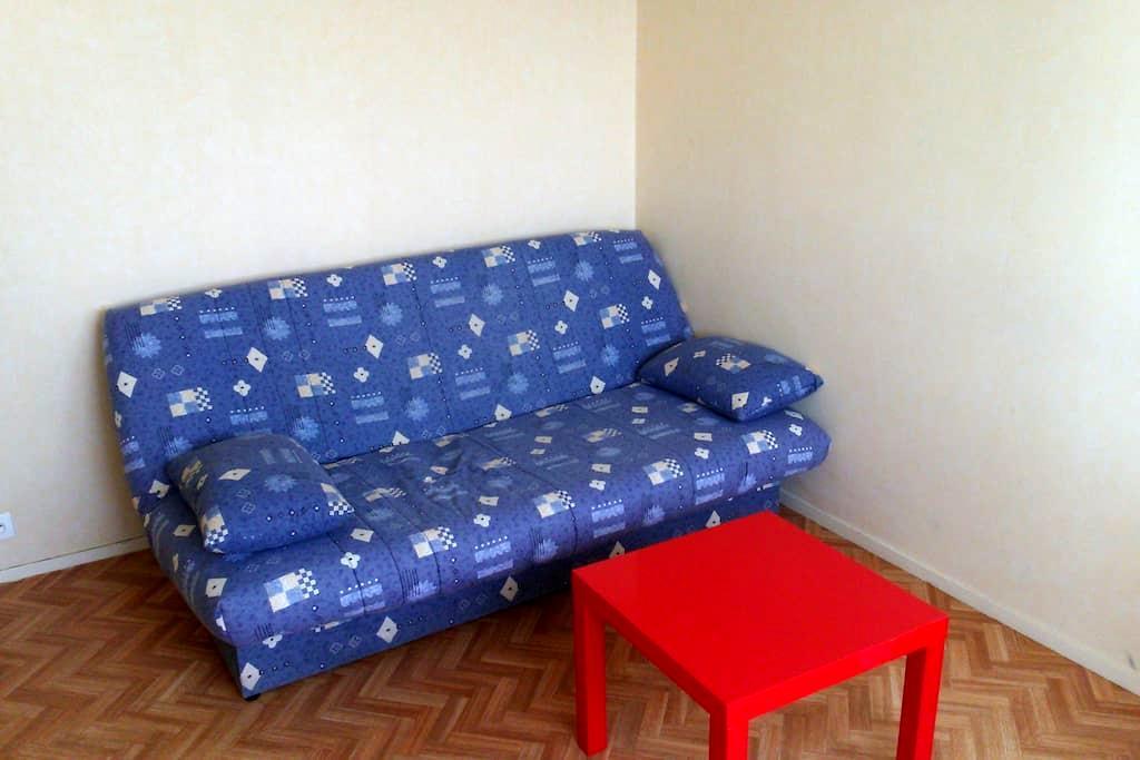 studio dans résidence sécurisée - Chambray-lès-Tours - Wohnung
