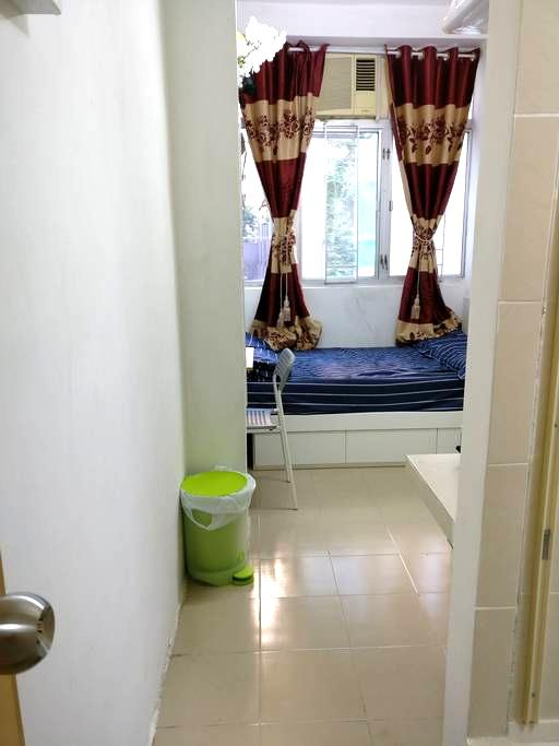 Cozy Room in Kennedy Town - Hong Kong - Apartment
