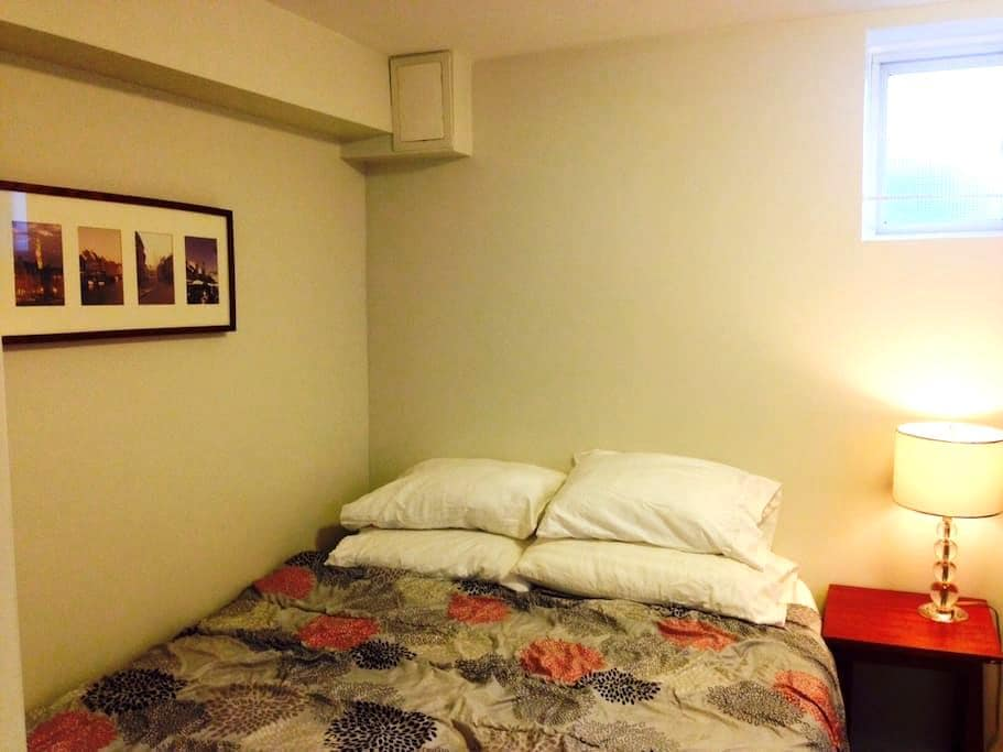 West End 1 bedroom apartment - close to subway - Toronto - Apartment