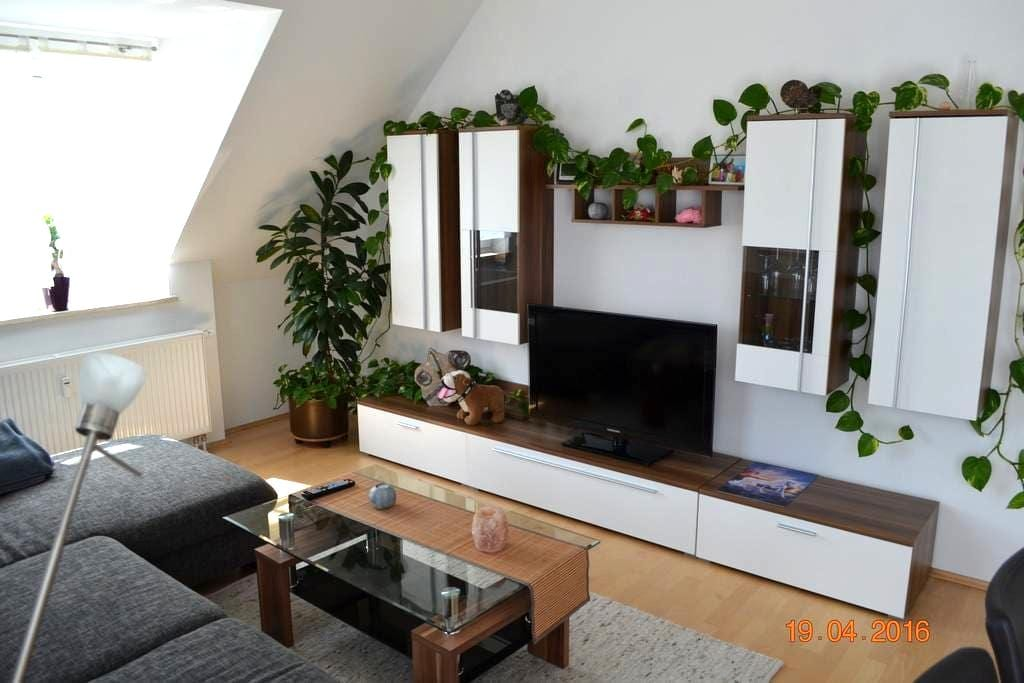 Moderne Wohnung in Münchens Norden - 慕尼黑 - 公寓
