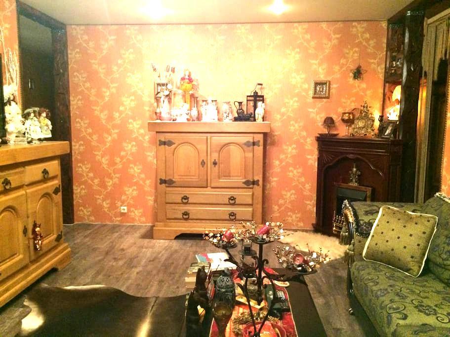 Private room to rent - Odintsovo - Apartament