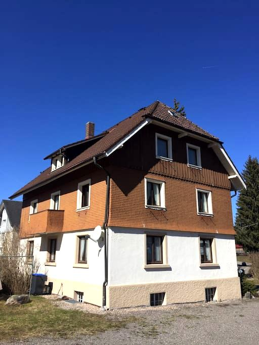 Cosy Titisee /Blackforest rooms - Titisee- Neustadt
