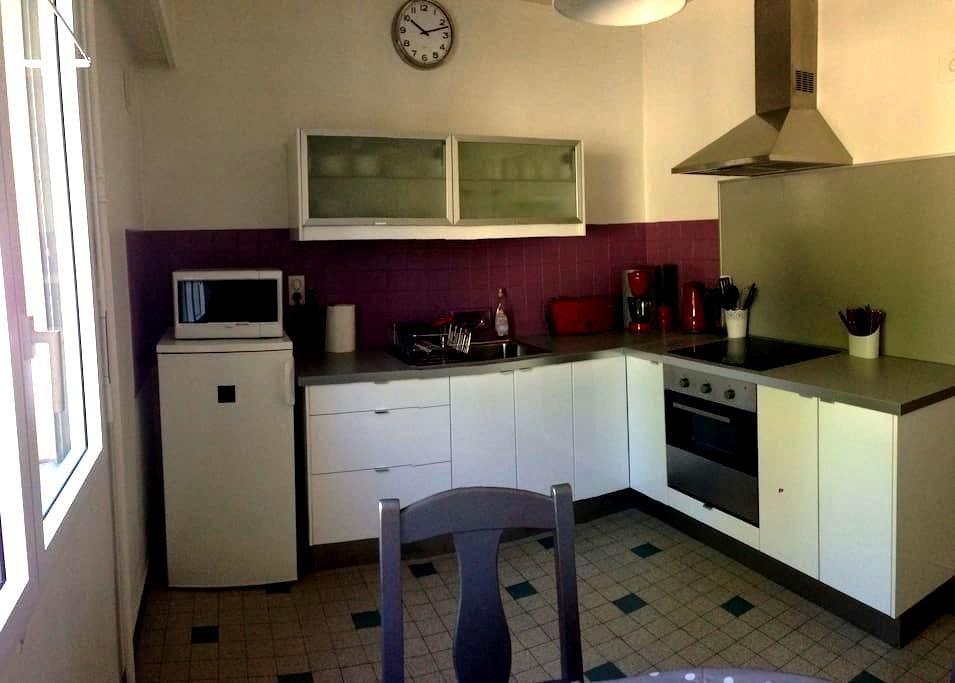 Appartement T1 proche centre ville - Lons-le-Saunier - Apartmen