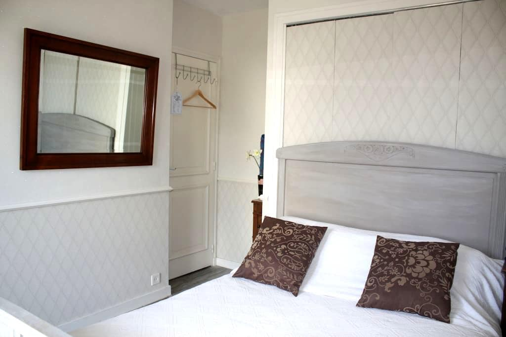 Belle Chambre SDB-WC+ entrée privée - Cesson-Sévigné - Dům