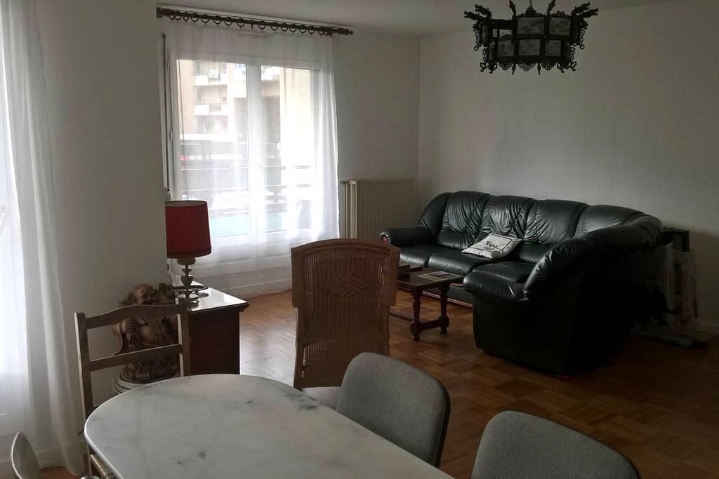 Appartement pratique proche du centre de Lyon - Villeurbanne - Wohnung