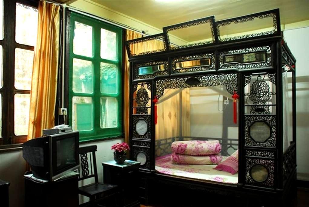 三宅一居2间房:黛玉房和宝钗房+公共客厅,休闲园景,河边喝茶 - Jiaxing - Huis