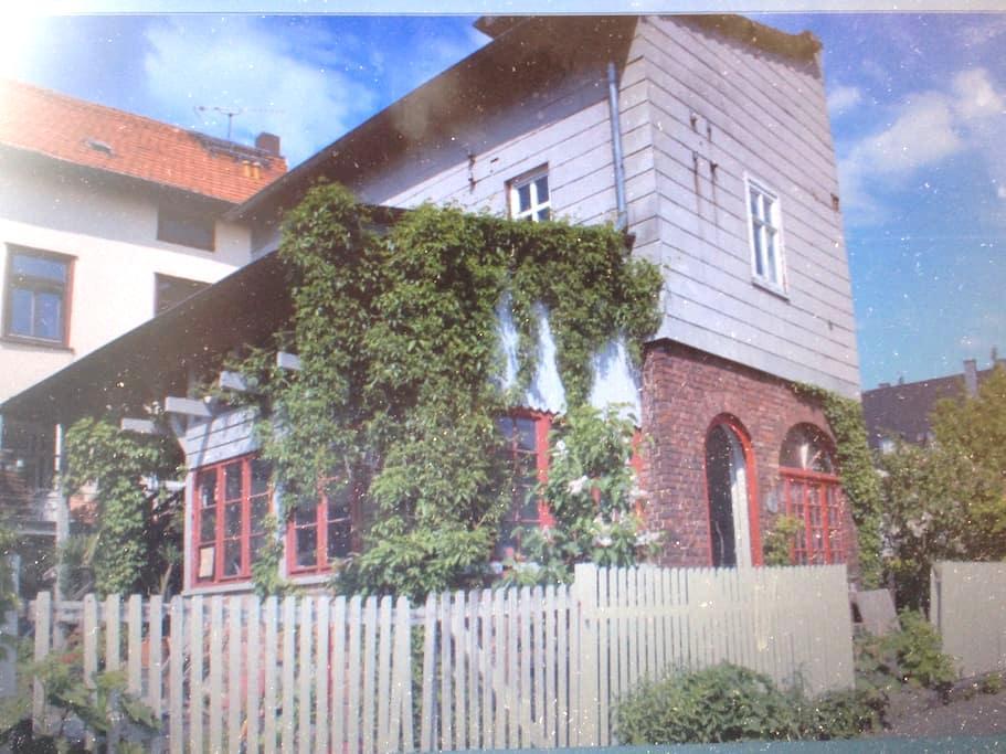 Unkonventionelles kleines Zimmer - Kassel  - Bed & Breakfast