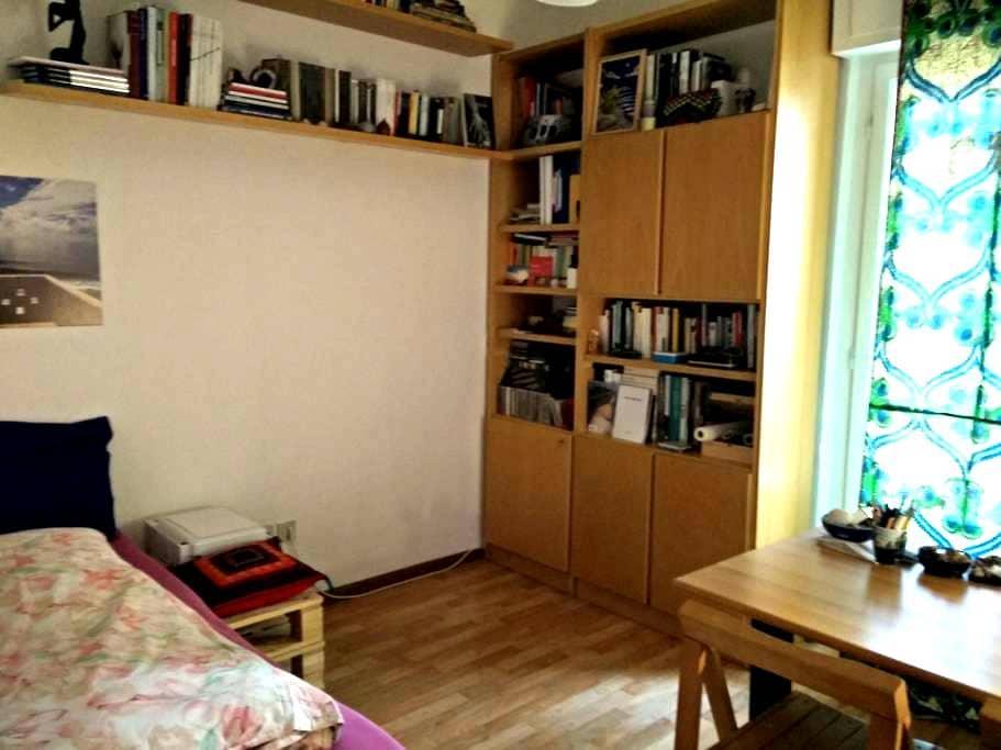 Casa Elena e Isacco 2 - Trento - Bed & Breakfast