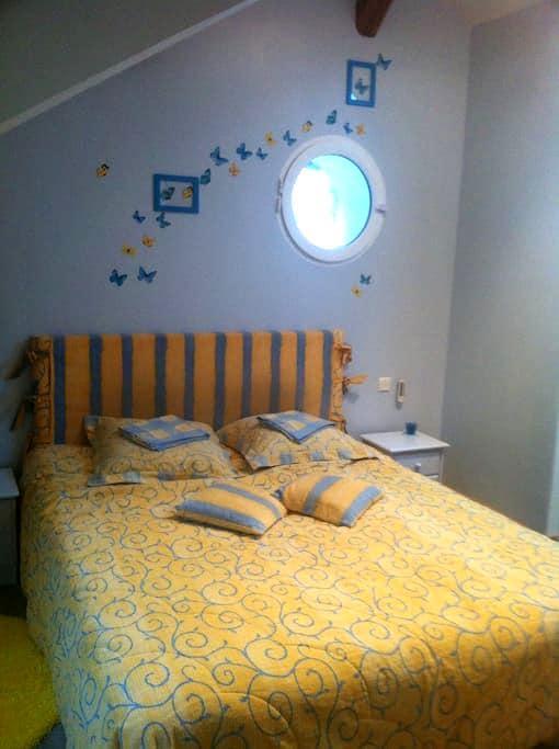 le petit manoir chambres d'hôtes (jaune) - Farceaux - Rumah Tamu
