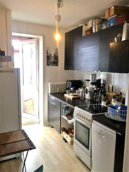 Gemütliches Seperates 1 Zimmer Apartment, Zentral - Kiel - Lägenhet