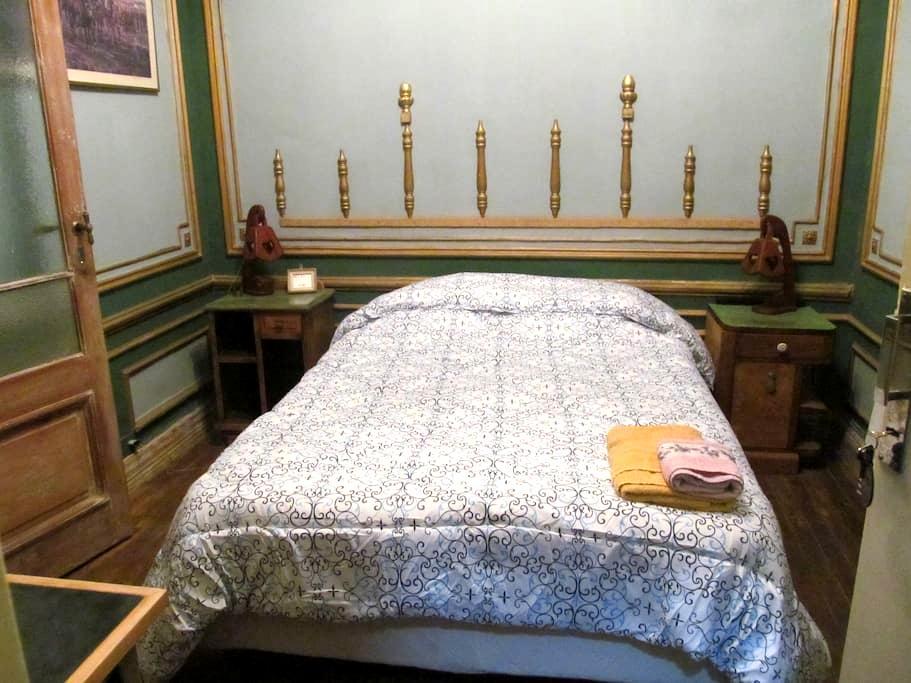 Congreso -Private rooms (Hermitage) - Buenos Aires - Ev