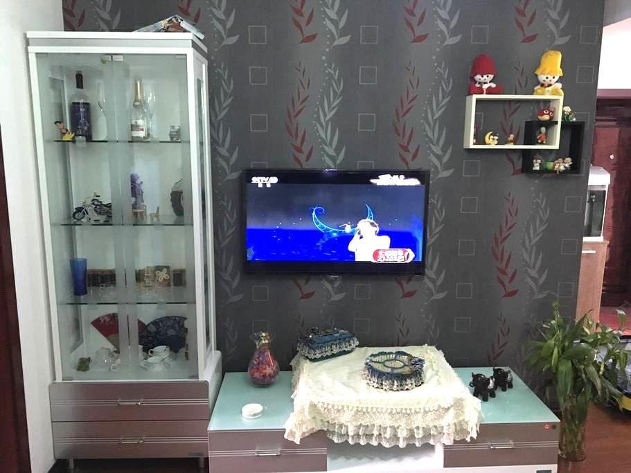位于火车站旁温馨舒适、环境清幽的整套房子(离哈尔滨火车站的您的家,环境清幽静谧。) - Harbin