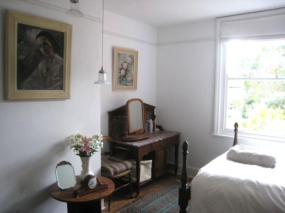 Luxury Bed & Breakfast,Large Room in Stretford - Stretford - Dom