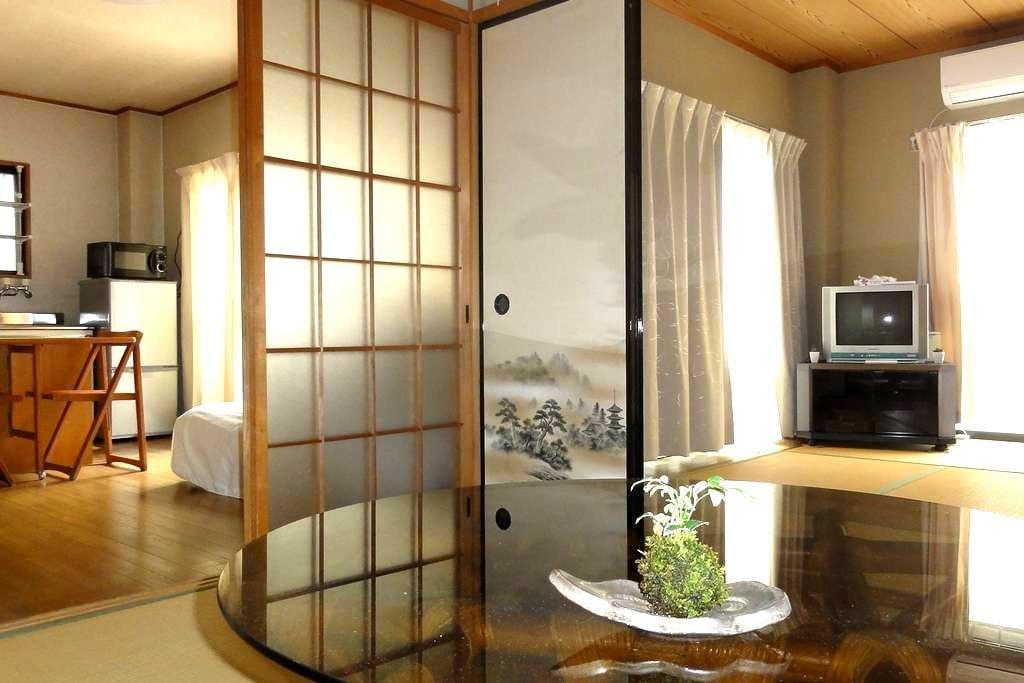 Japanese style with tatami - Nagoya Chigusa-ku - Rumah