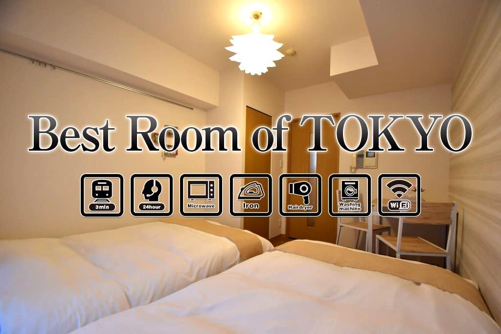 2mn walk to ShinnihombashiSt.Centrel Tokyo 4P!AS21 - Chūō-ku - Appartement