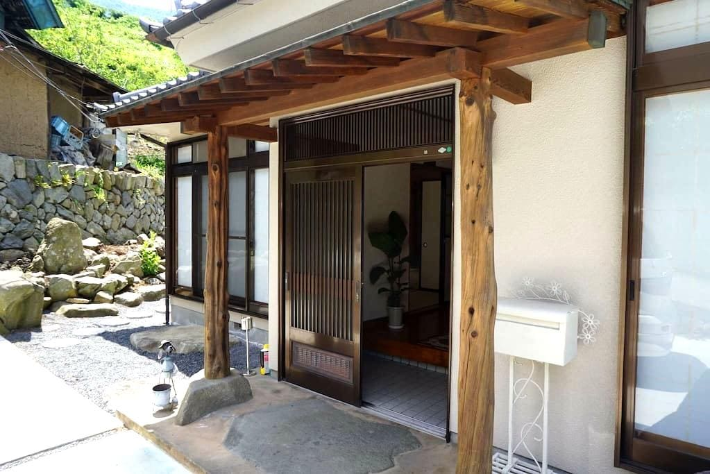 竹 TAKE(2人房)幸せの宿 - Fuefuki-shi - Bed & Breakfast