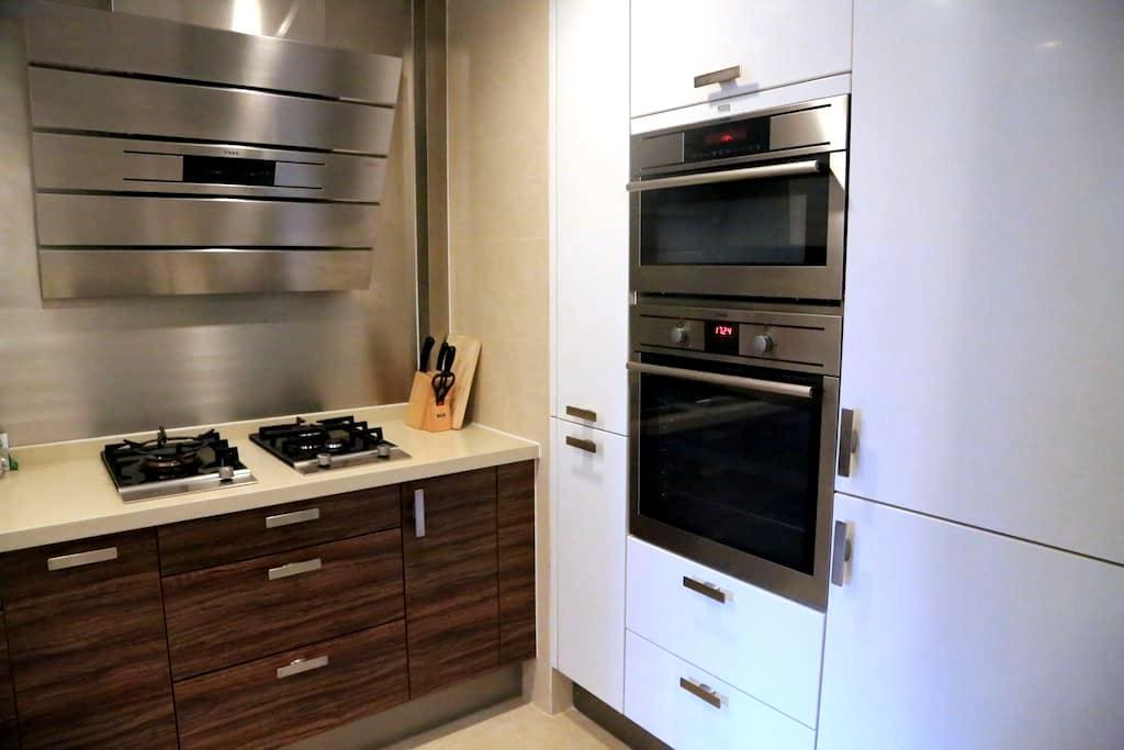 Luxury Cozy Apartment in Jing'An - Shanghai - Apartment