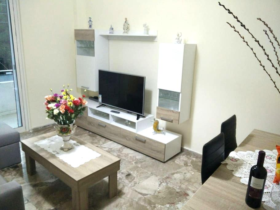 Lovely apartment 20 minutes from City Center - Nea Ionia