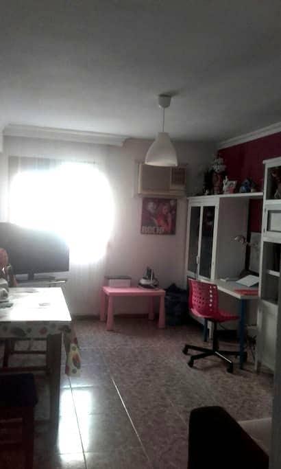 SINGLE ROOM IN TRIANA. - Σεβίλλη - Διαμέρισμα