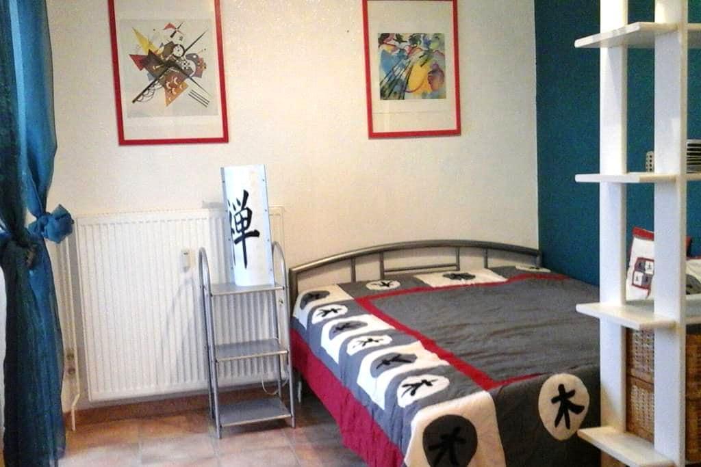Nice room w. balcony in Bad Camberg - Bad Camberg - Condominio