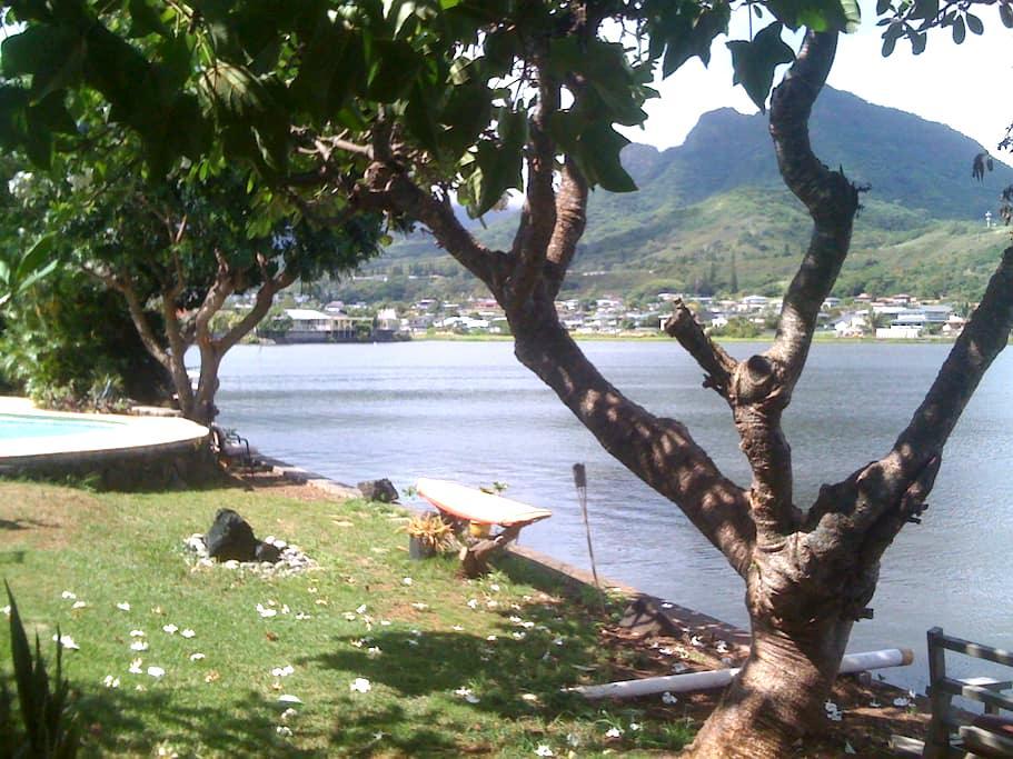 Pleasant Room on Gorgeous Enchanted Lake - Kailua - Dom