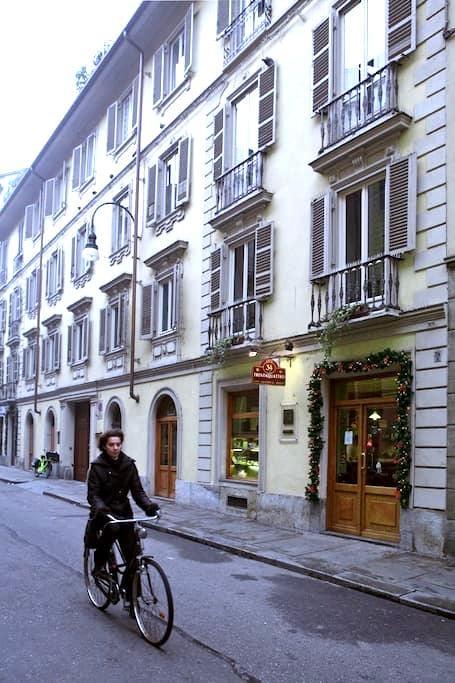 study of central and comfortable - Torino - Appartamento