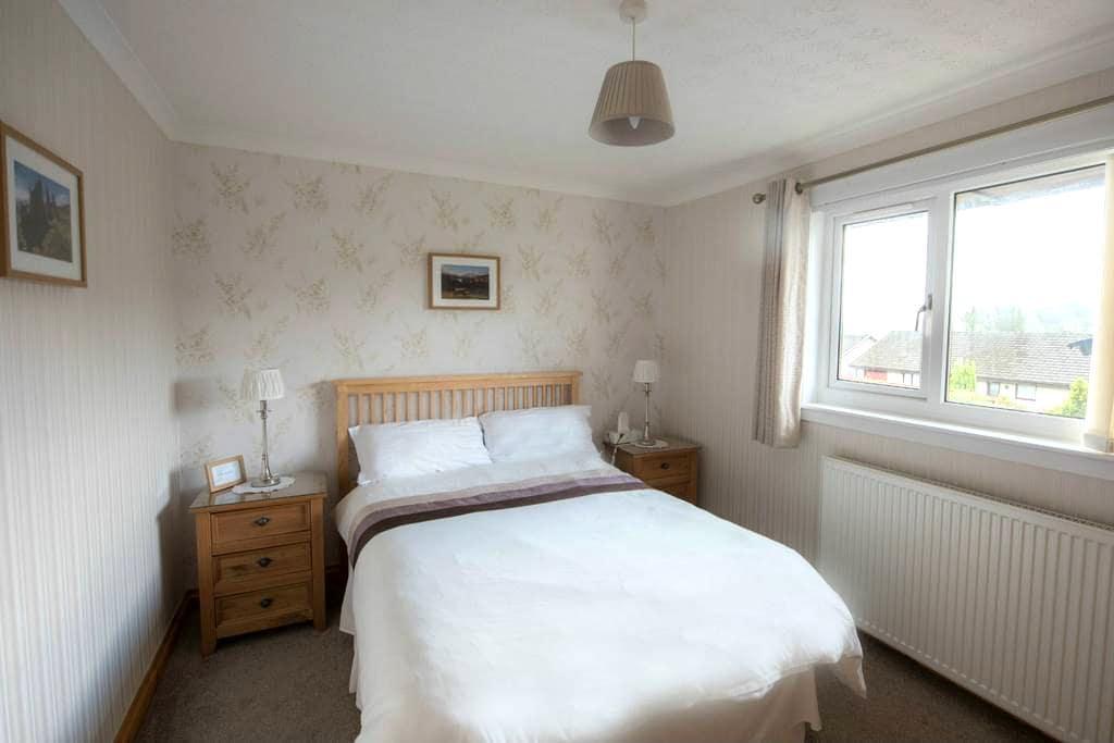 Portree B&B (Double Room) - Portree - Bed & Breakfast