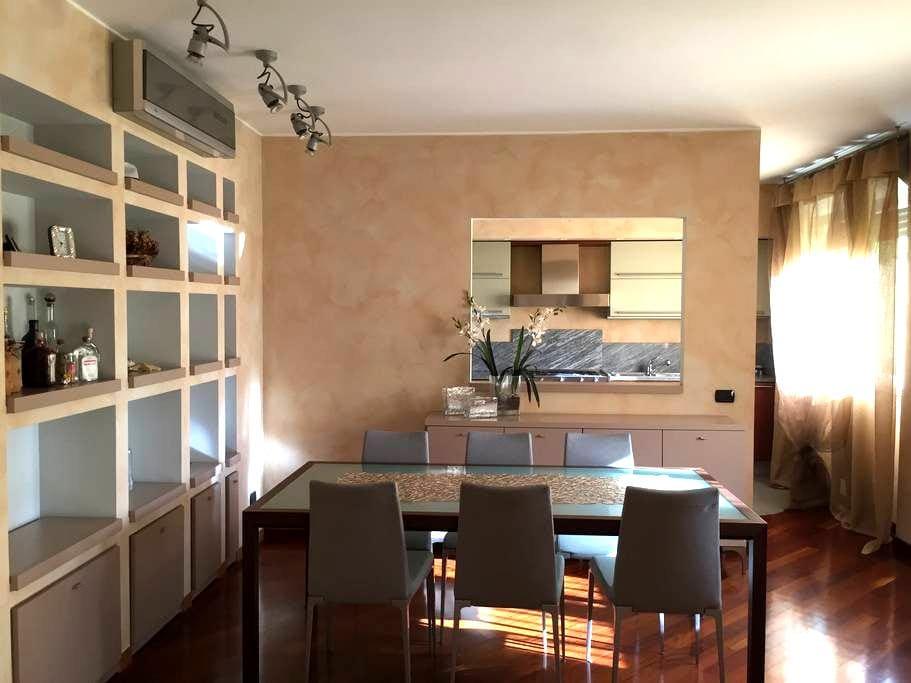 Monza San Giuseppe Flat - Monza - Appartement