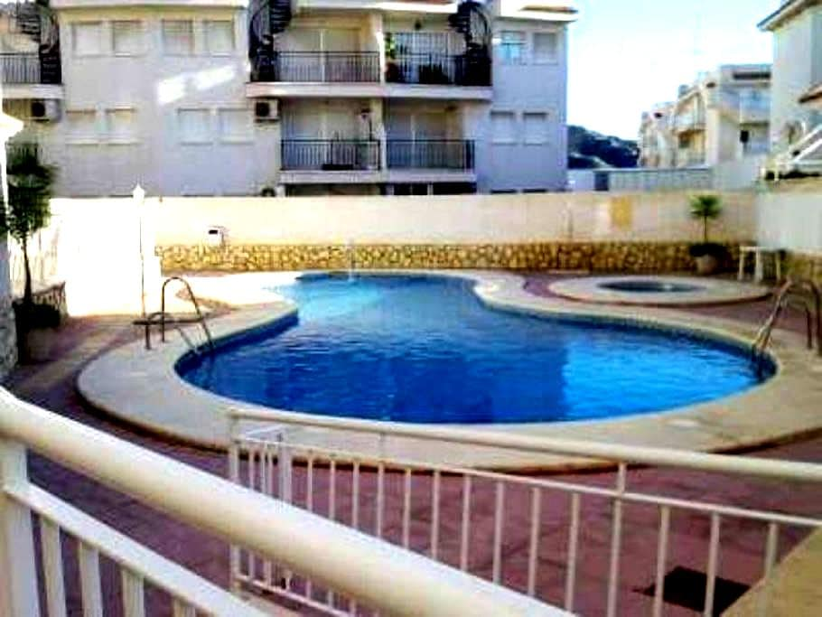 Acogedor apartamento, tranquilo, y relajante - Los Geraneos - Apartamento