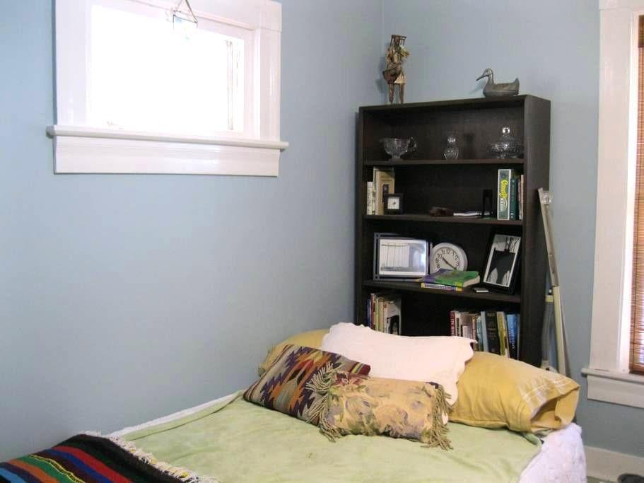 Room, Univ. Circle/Little Italy - คลีฟแลนด์ - บ้าน