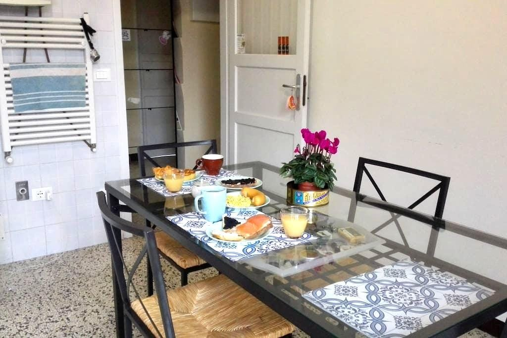 """B&B """"The fourth bank"""" - Bologna - Bed & Breakfast"""