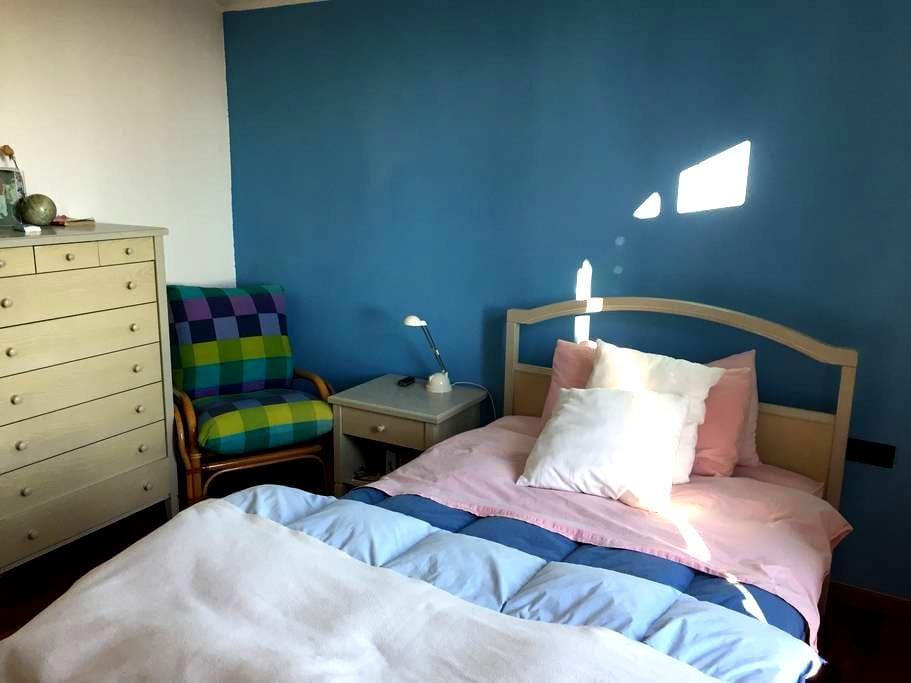 Nice room in Busto Arsizio - Busto Arsizio - Willa