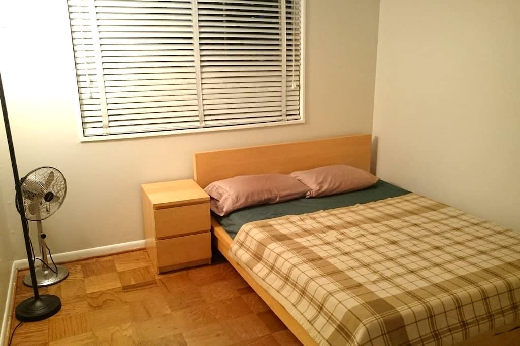 Private Bedroom by Red Line Metro - North Bethesda - Apartament